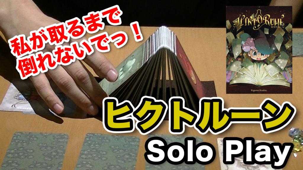 f:id:sugo6kozo:20180805085741j:plain