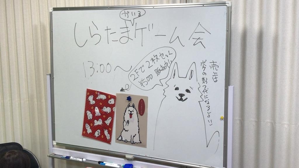 f:id:sugo6kozo:20190225150456j:plain