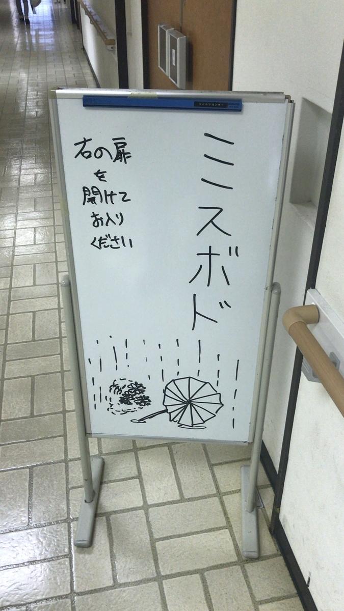 f:id:sugo6kozo:20190616090912j:plain