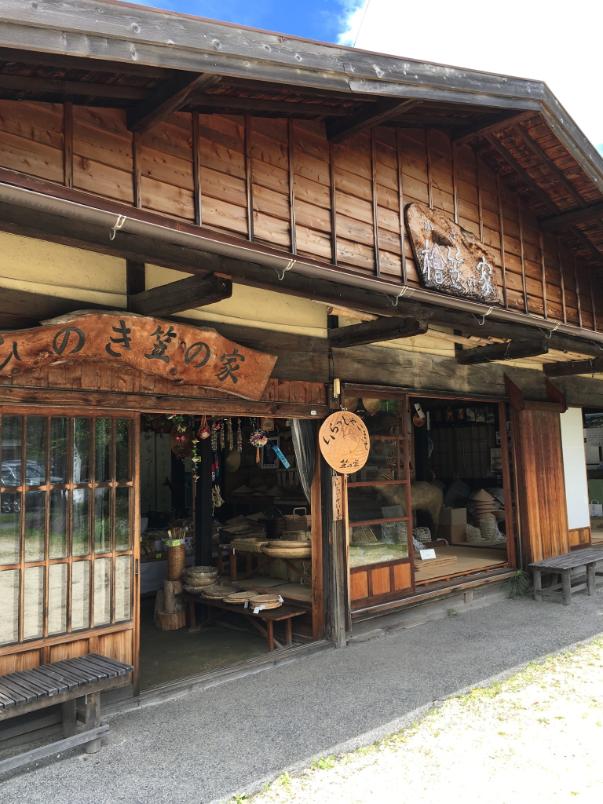 ひのき笠の家