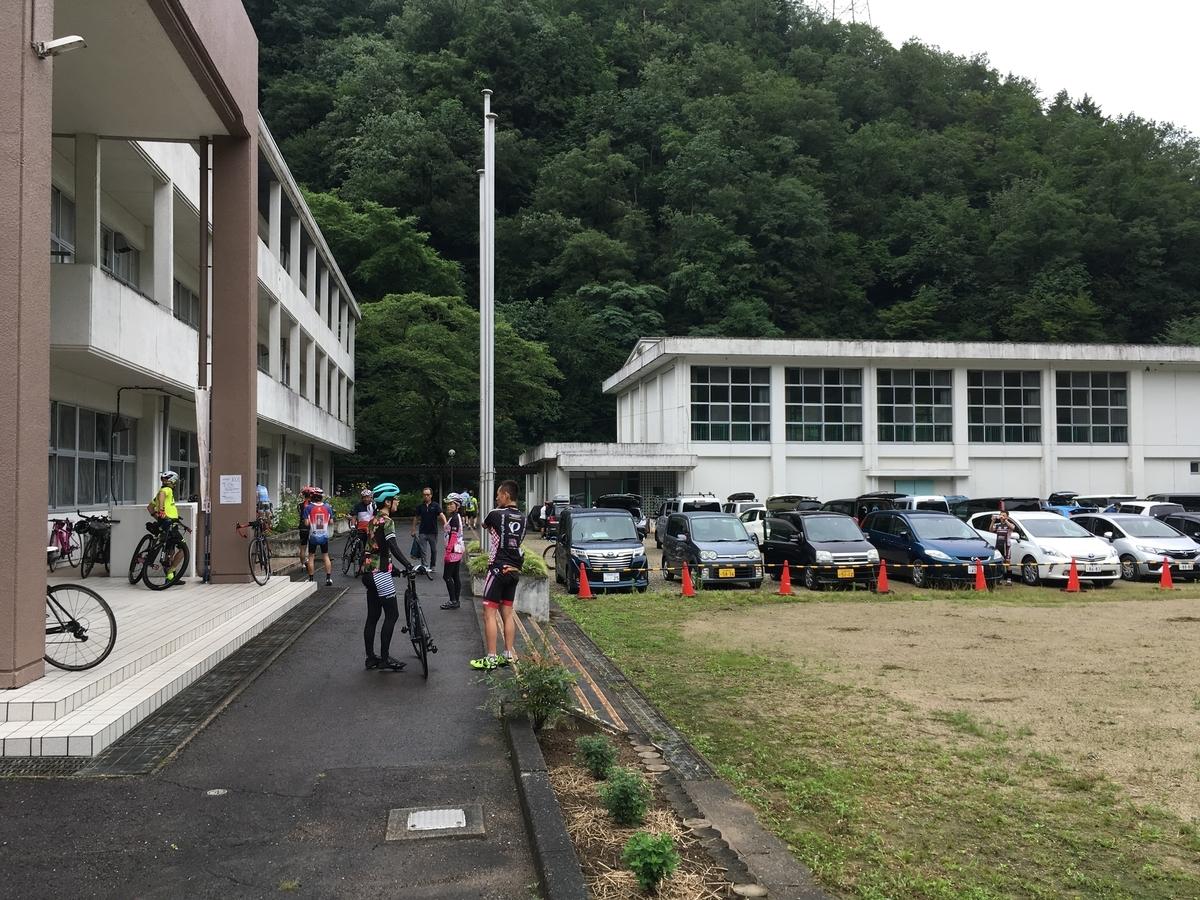 出発地点は廃校になった小学校