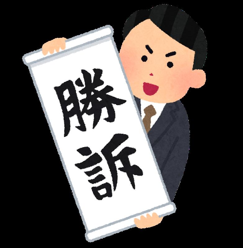 f:id:sugomorimameko:20210421112622p:plain