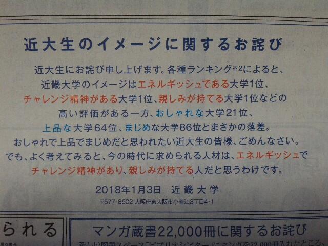 f:id:sugu60:20180113164514j:plain