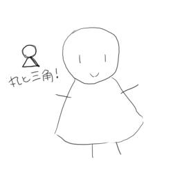 f:id:sugukan:20190725131121j:plain
