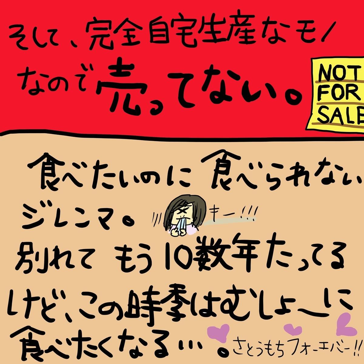 f:id:sugunaku:20191214012148j:plain