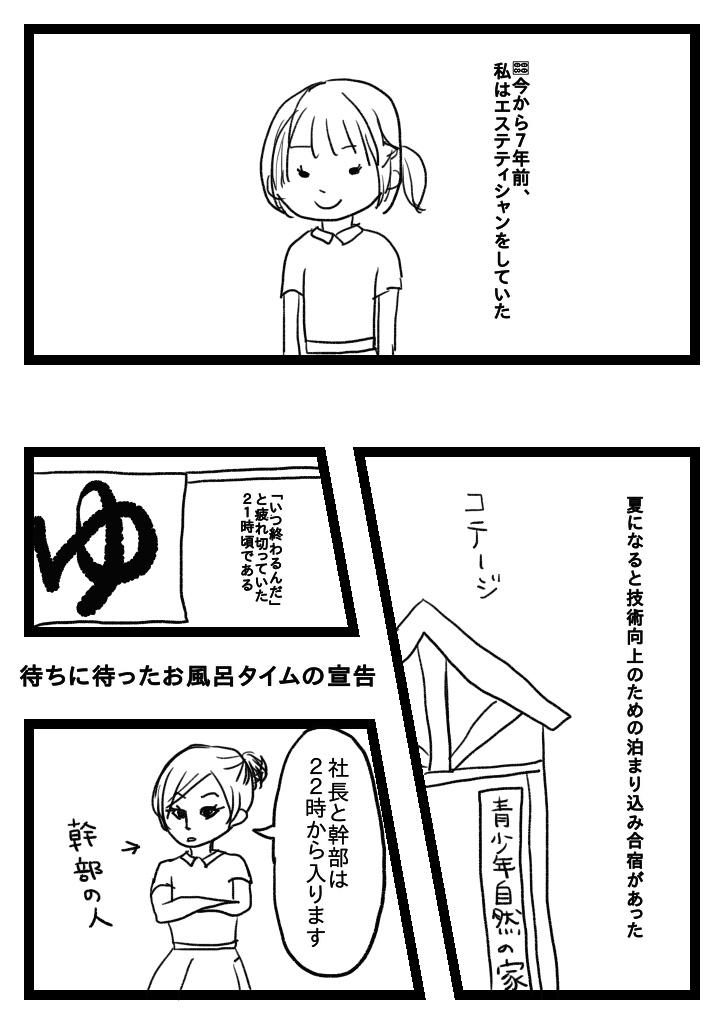 f:id:sugunaku:20191224192743j:plain