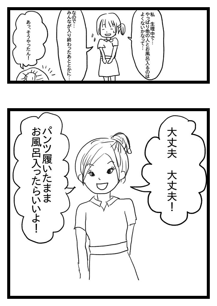 f:id:sugunaku:20191224192927j:plain