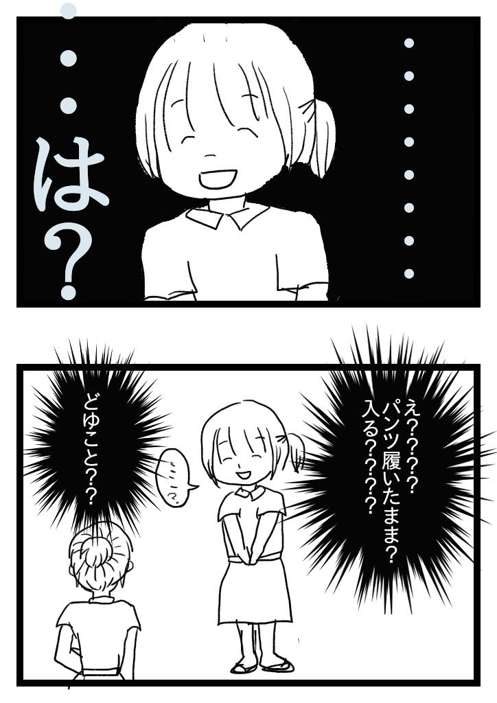 f:id:sugunaku:20191224192958j:plain