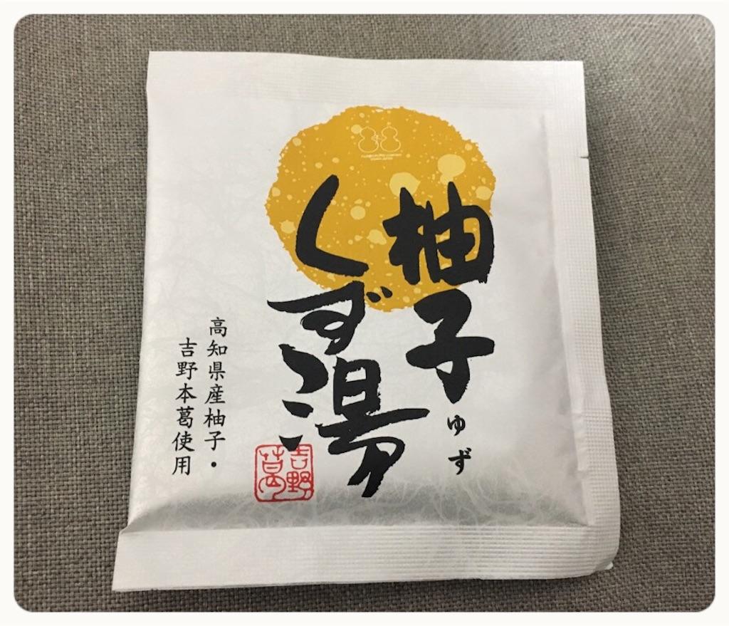 f:id:suguru-K:20181214203205j:image