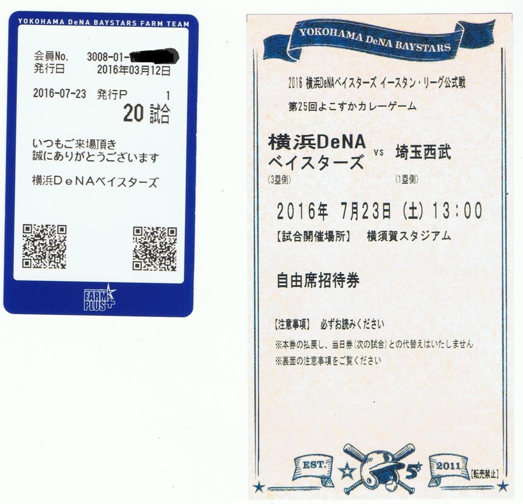 f:id:suguru0220:20160723185730j:plain