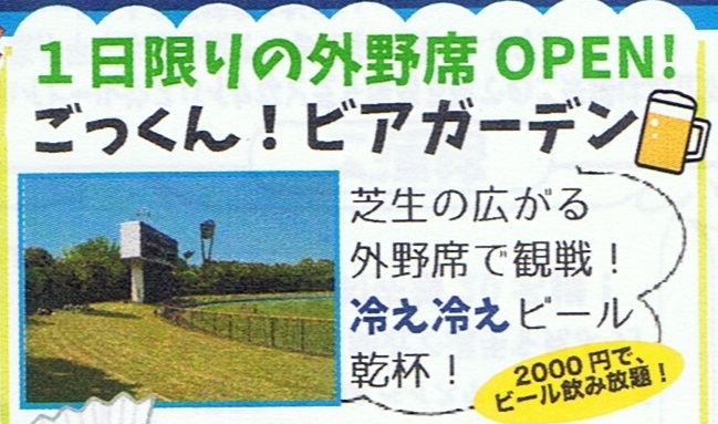 f:id:suguru0220:20160729164352j:plain
