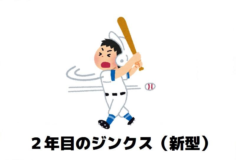 f:id:suguru0220:20170107135459j:plain