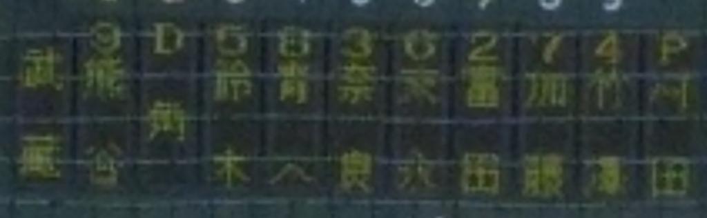 f:id:suguru0220:20170610211319j:plain