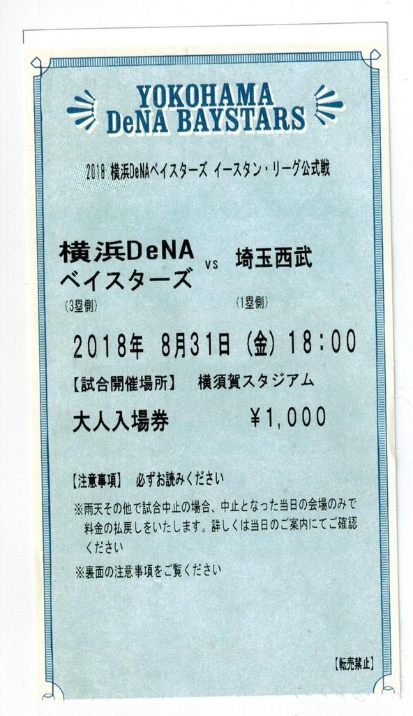 f:id:suguru0220:20180901005439j:plain