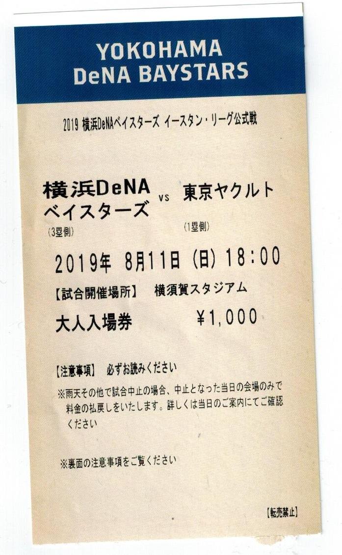f:id:suguru0220:20190812010420j:plain