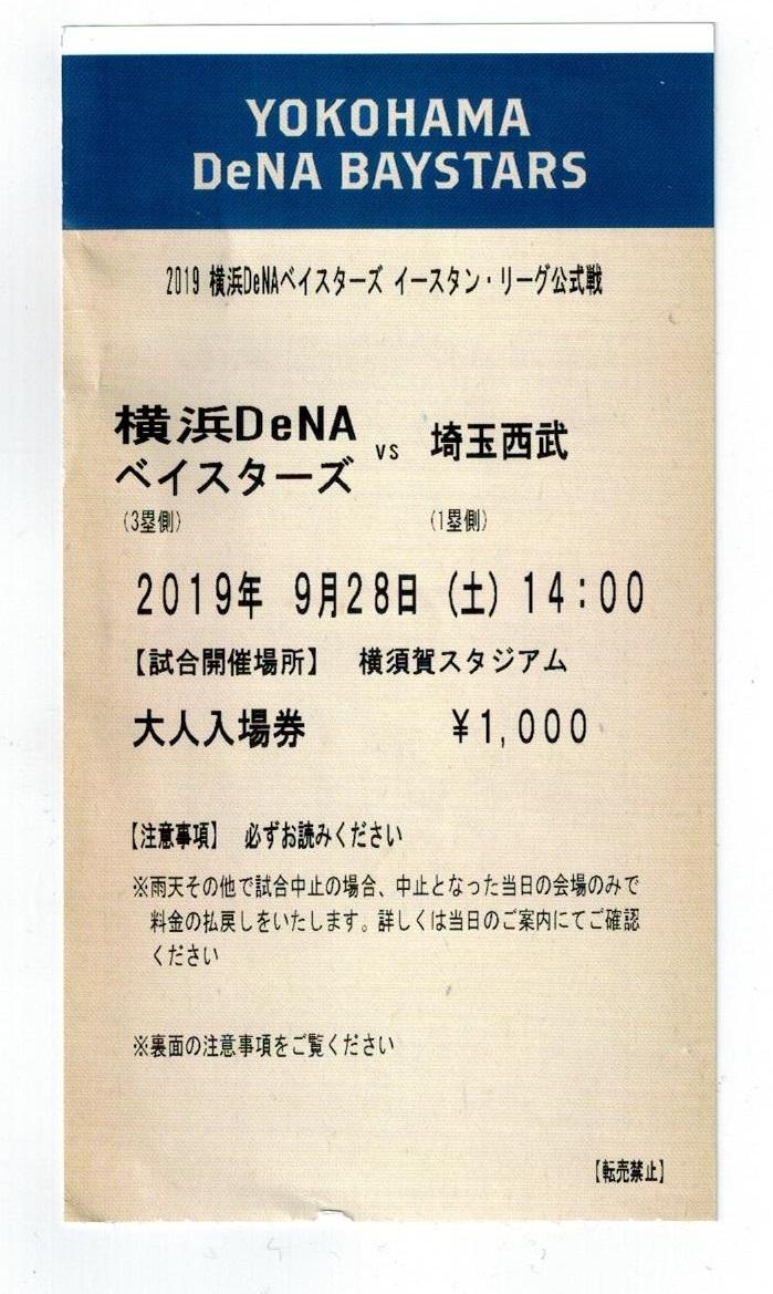 f:id:suguru0220:20190929190316j:plain