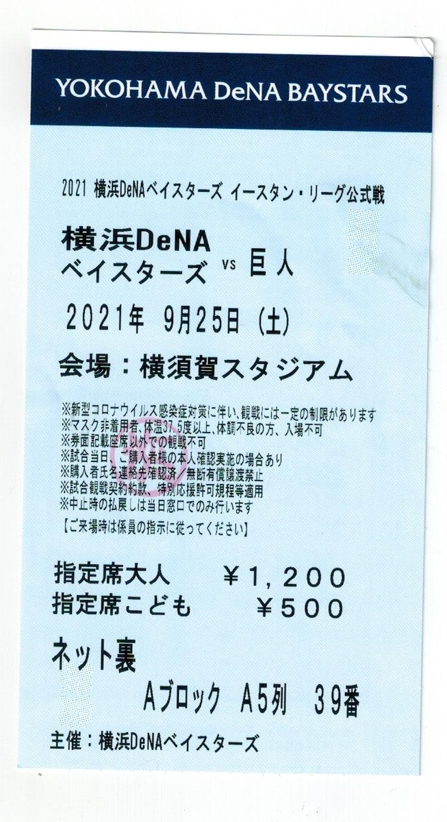 f:id:suguru0220:20210925221125j:plain