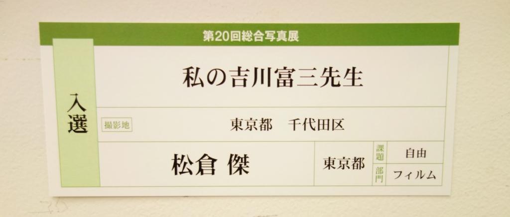 f:id:suguru66:20161209182142j:plain