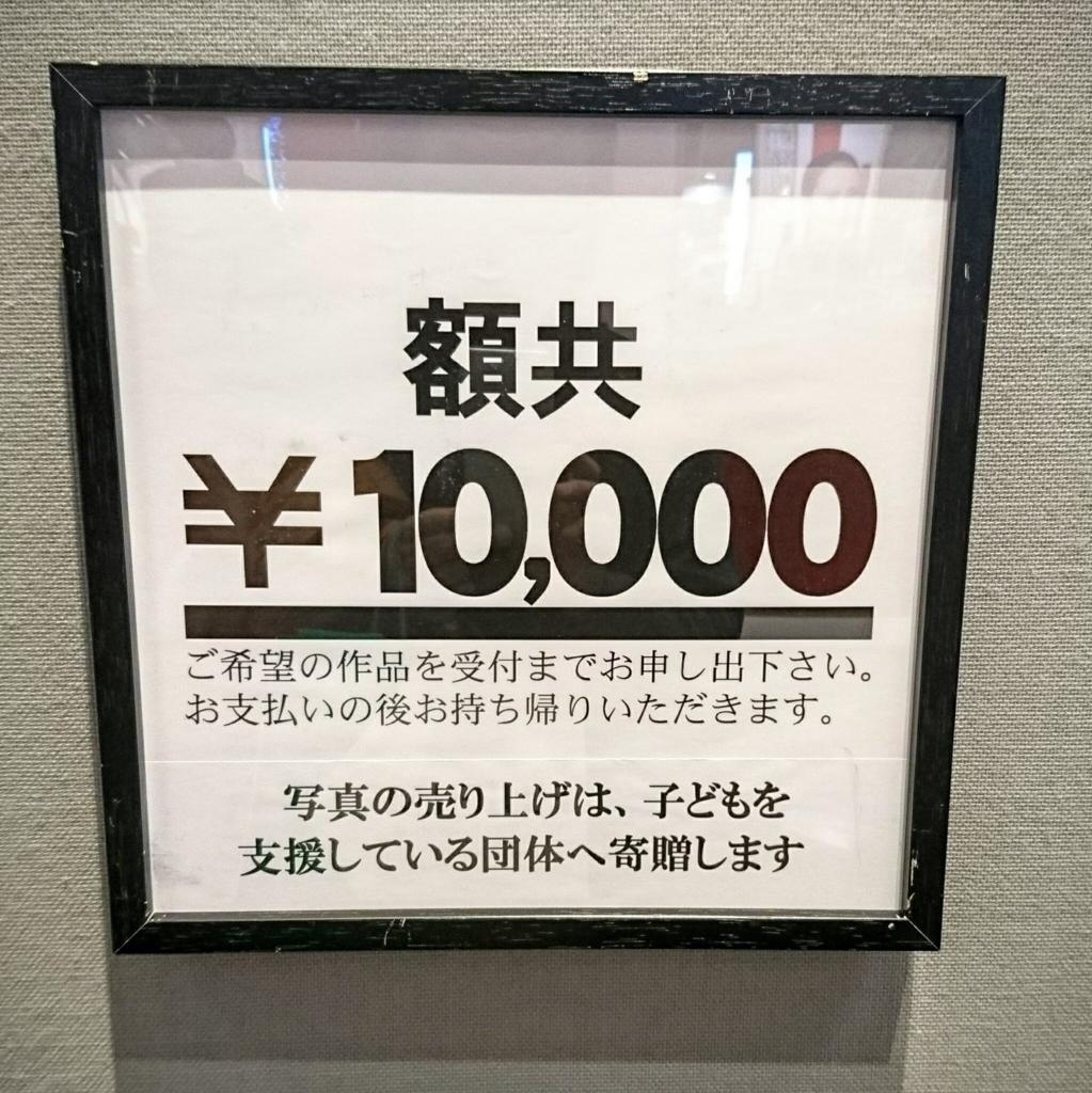 f:id:suguru66:20161212205614j:plain