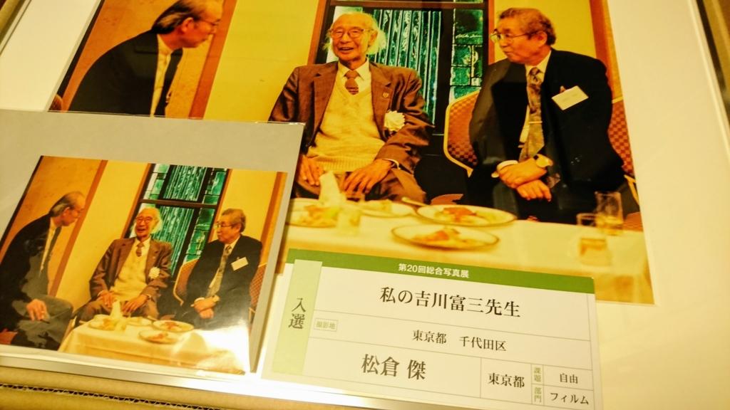 f:id:suguru66:20170116220022j:plain