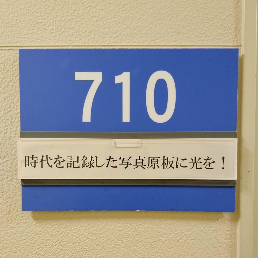 f:id:suguru66:20170209203105j:plain
