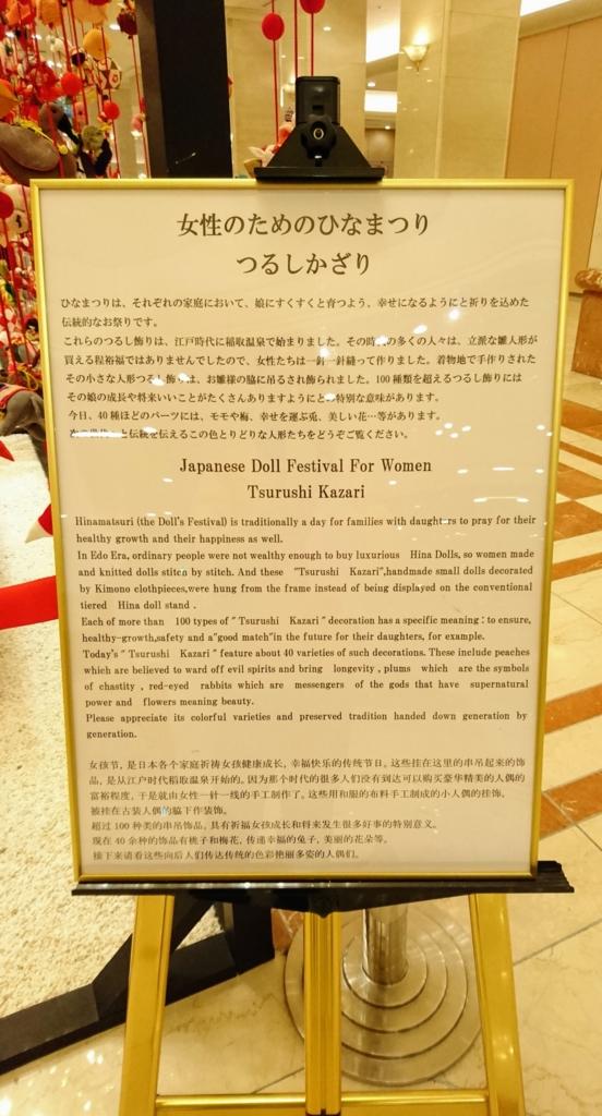 f:id:suguru66:20170217181016j:plain