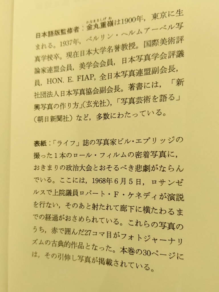 f:id:suguru66:20170221173312j:plain