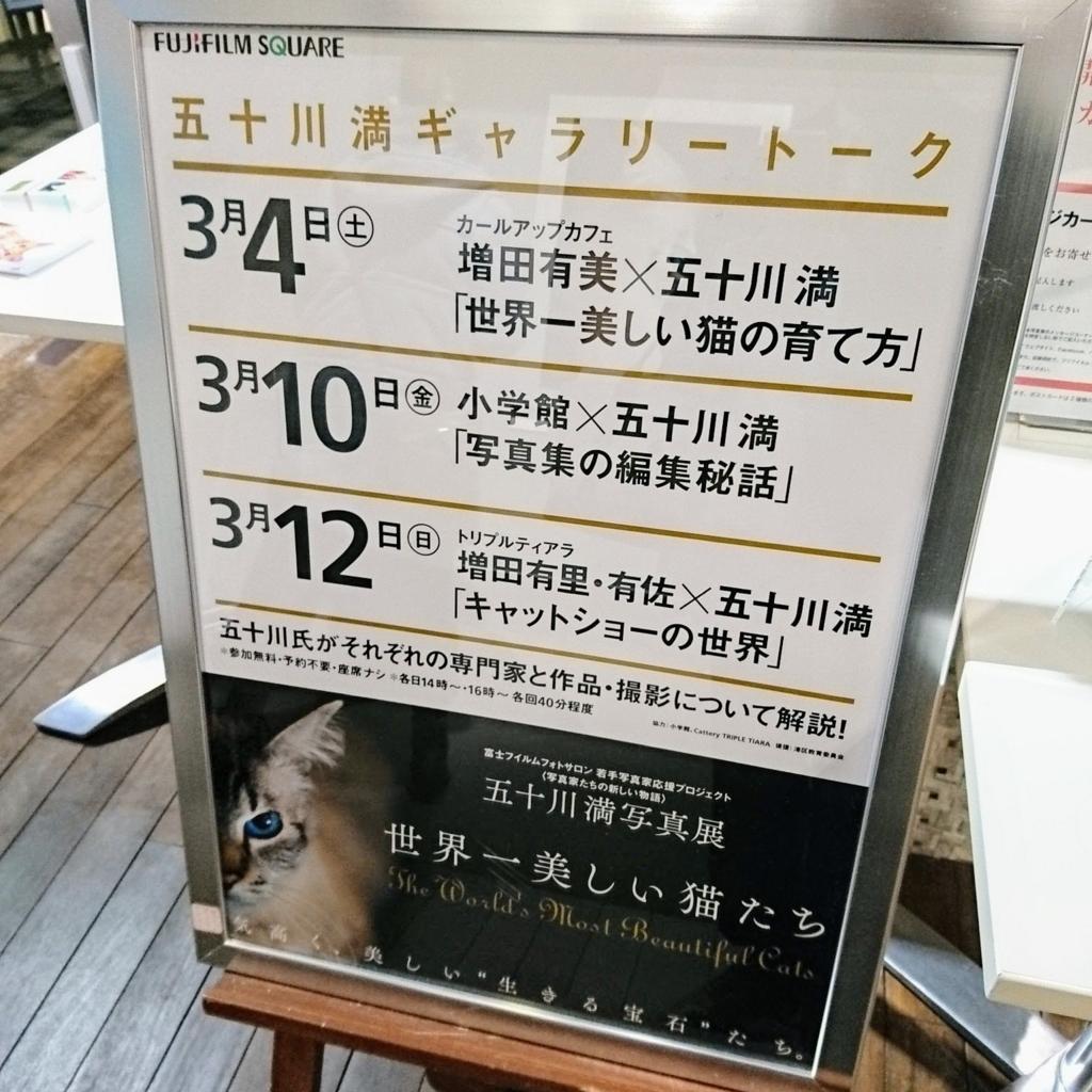 f:id:suguru66:20170310173906j:plain