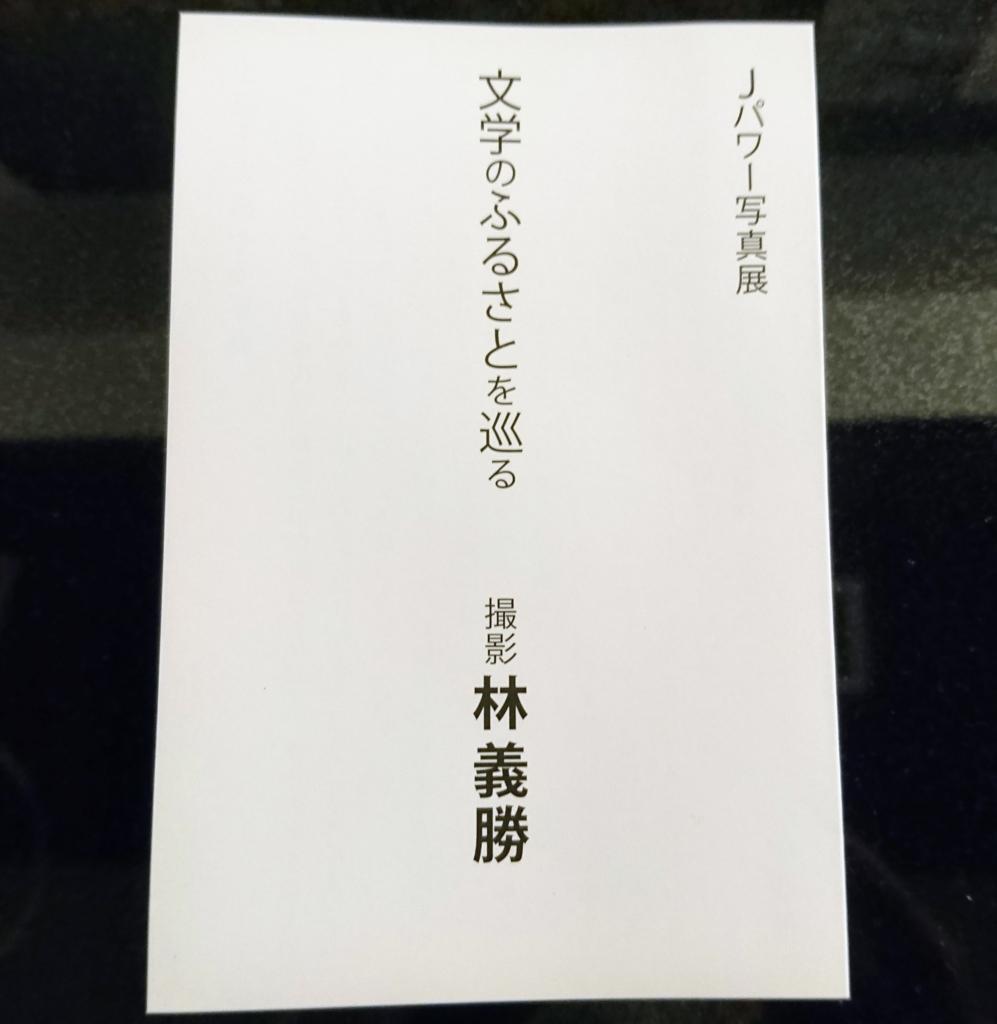 f:id:suguru66:20170310212741j:plain