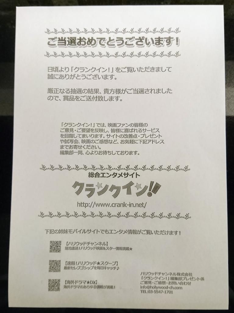 f:id:suguru66:20170519212909j:plain