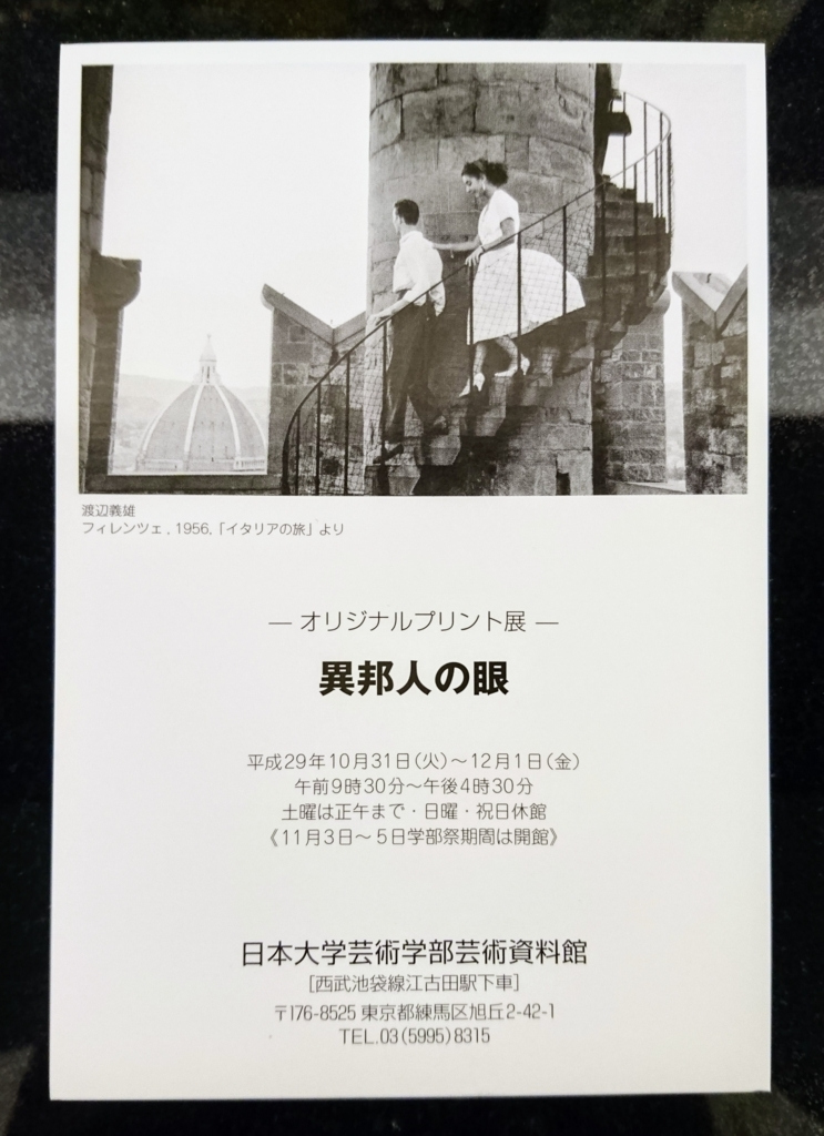 f:id:suguru66:20171027213249j:plain