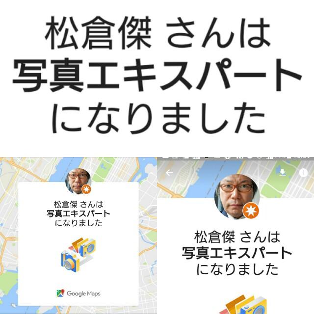 f:id:suguru66:20180703183152j:image