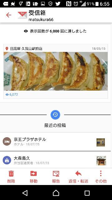 f:id:suguru66:20180803144023j:image