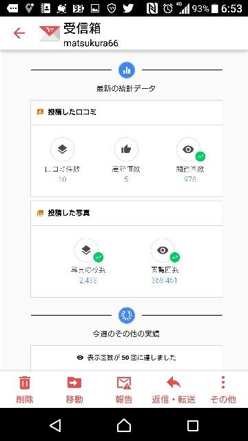 f:id:suguru66:20180803144059j:image