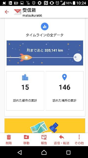 f:id:suguru66:20180807223657j:image