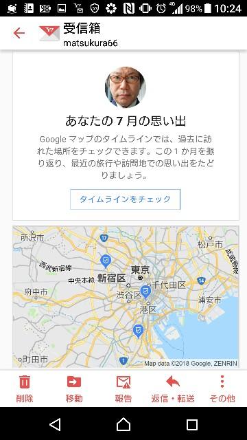 f:id:suguru66:20180807223722j:image
