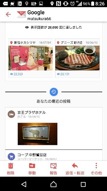 f:id:suguru66:20180815210702j:image