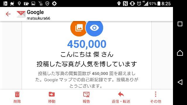 f:id:suguru66:20180815210729j:image