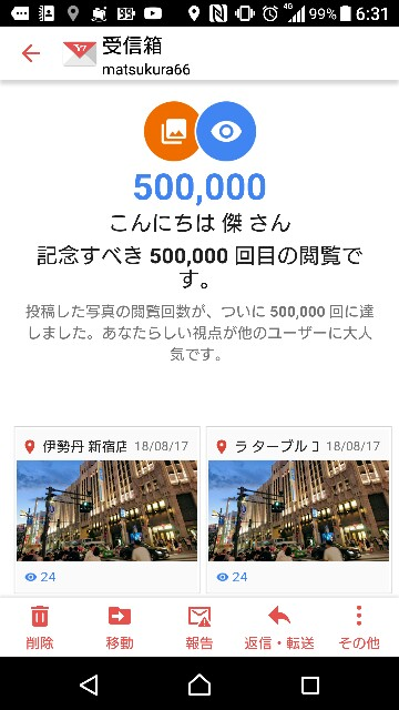 f:id:suguru66:20180822070832j:image