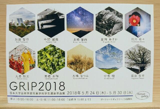 f:id:suguru66:20180822212152j:image