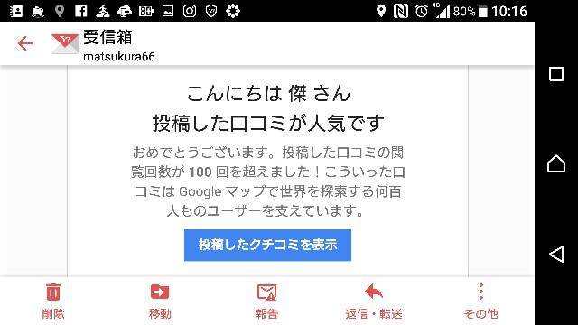 f:id:suguru66:20180830231347j:image