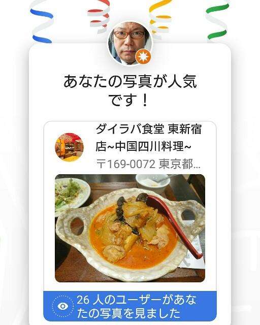 f:id:suguru66:20190219225001j:image