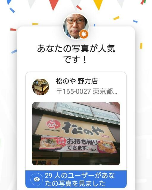 f:id:suguru66:20190305224629j:image