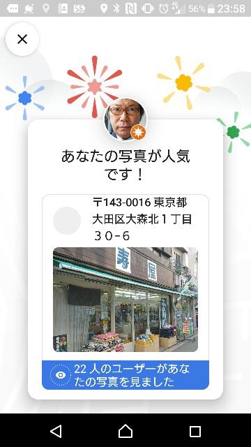 f:id:suguru66:20190320144834j:image