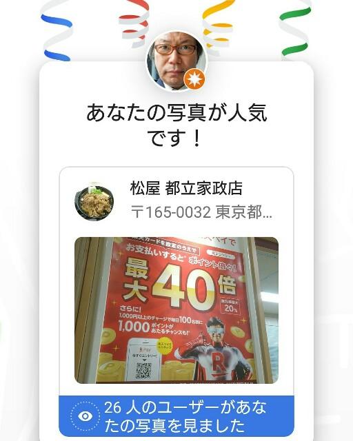 f:id:suguru66:20190326224848j:image
