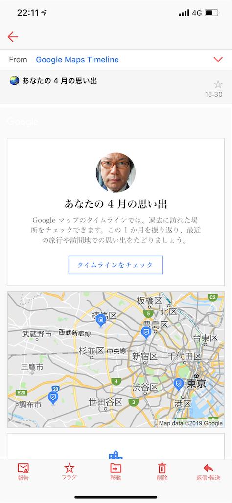 f:id:suguru66:20190507224407p:image