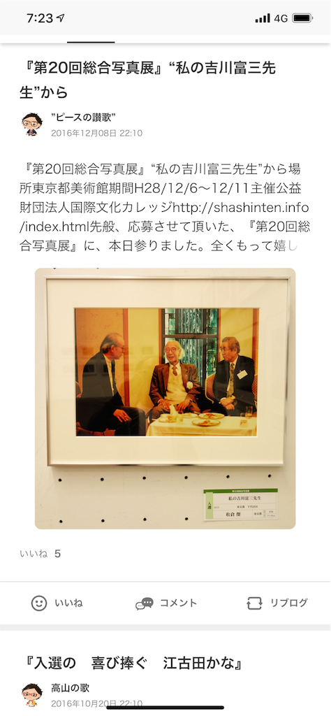 f:id:suguru66:20190521231208p:image
