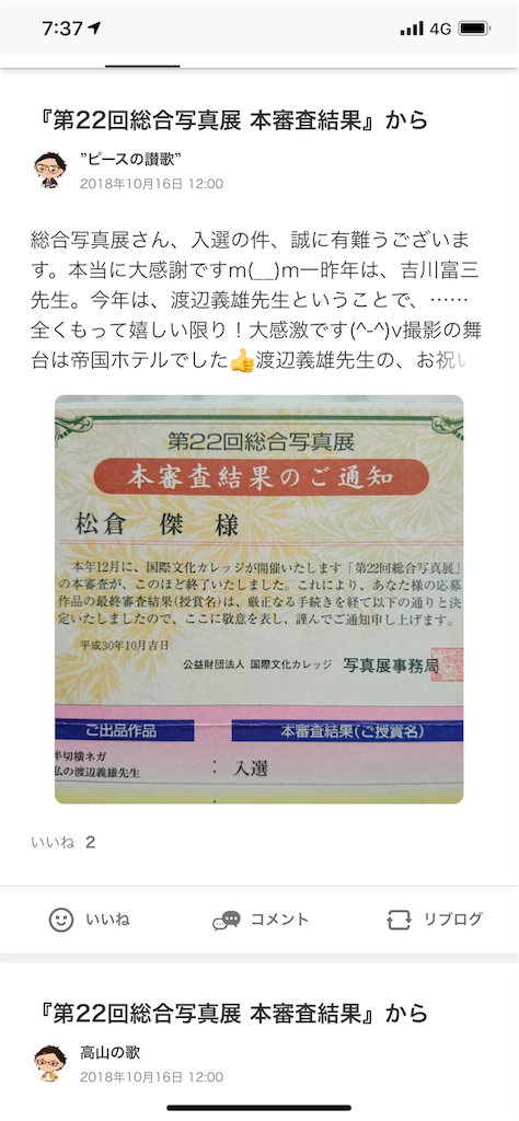 f:id:suguru66:20190521231233p:image