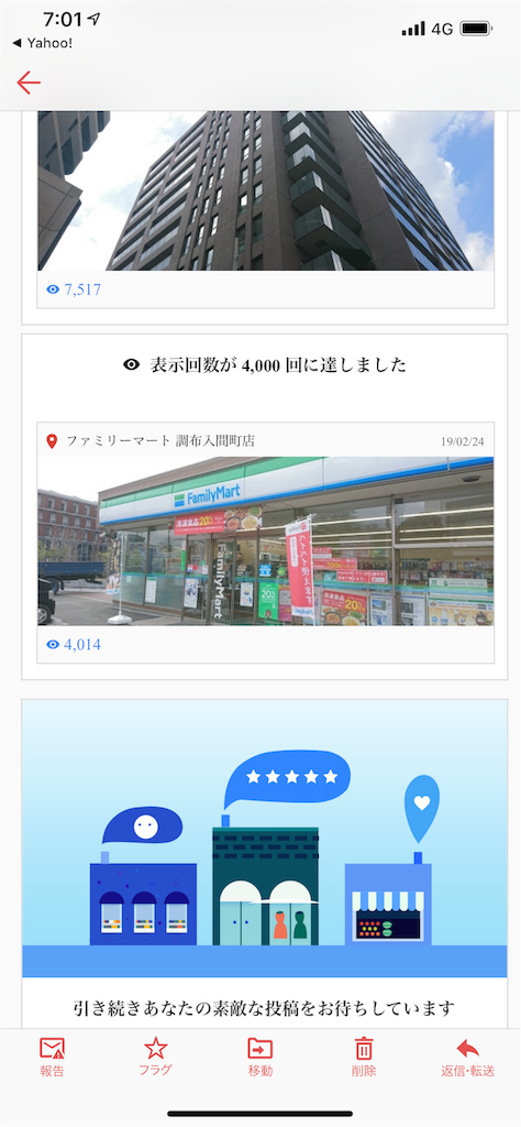 f:id:suguru66:20190523073327p:image