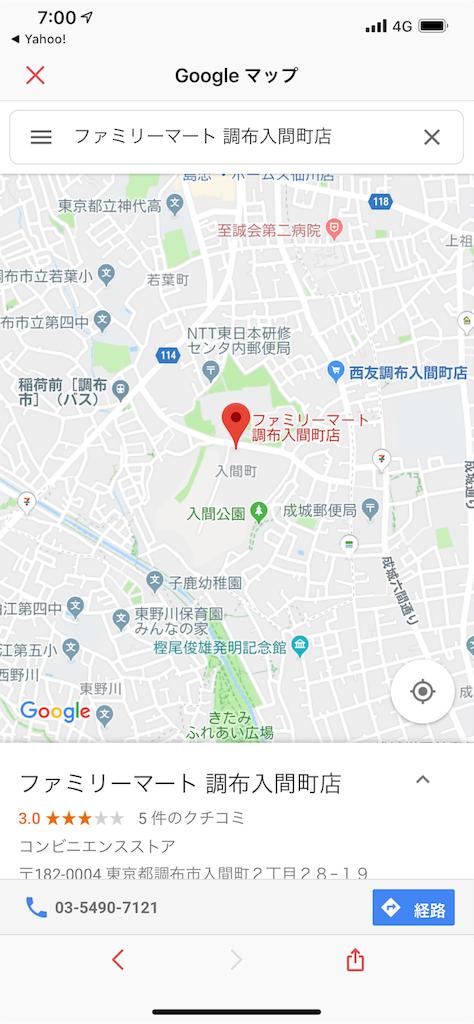f:id:suguru66:20190523073335p:image